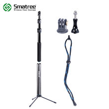 Smatree (12.5″-39.5″) S3 Detachable Extendable Selfie Stick Floating Pole with Tripod Stand for GoPro Hero 5/4/3+/3/2/1/Session
