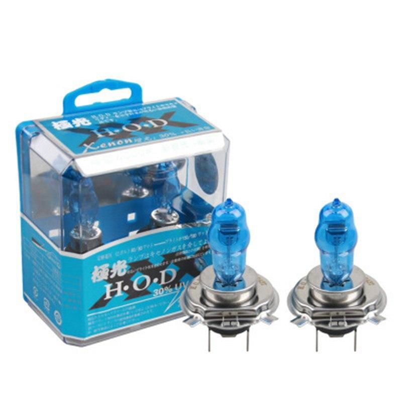 2 uds. Luces de coche H4 bombillas halógenas H7 H8 H11 9005 HB3 9006 HB4 12V 100W 6000K faros de coche bombillas de haz alto/bajo faros antiniebla
