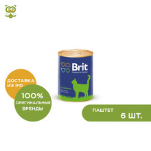 Brit Premium консервы для кошек, Говядина, 6*340 г
