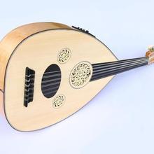 Турецкая профессия AL HALF CUT Электрический OUD UD струнный инструмент OUDE#3