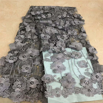 2018 African Lace Fabric Grey High Quality Flower 3D Applique Heavy Beaded Bridal Lace Fabric For Nigerian Handmade Lace HJ996-2