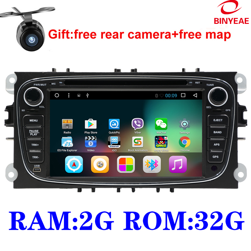 2G RAM 32G ROM Android 7.1 Quad Core Car DVD Player GPS for Ford Focus Mondeo Galaxy audio car radio navigator stereo 2007-2011