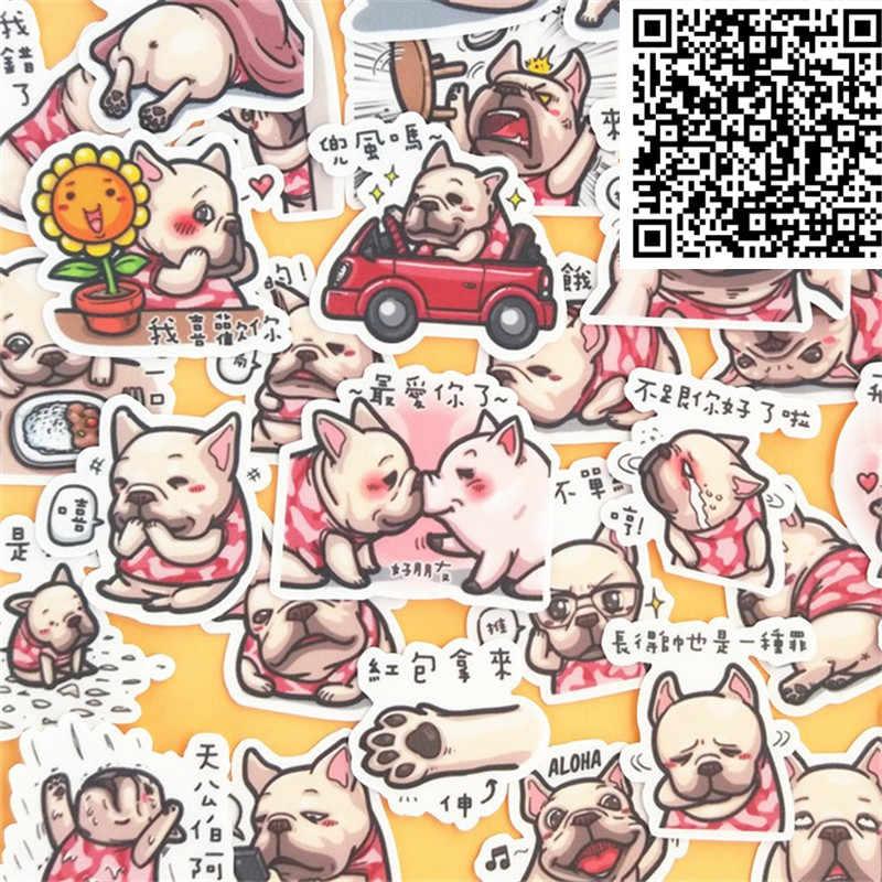 40 различных листов милые шар-пей собака DIY стикер мультяшка детские игрушки бумага Скрапбукинг стикер s подарки для детей