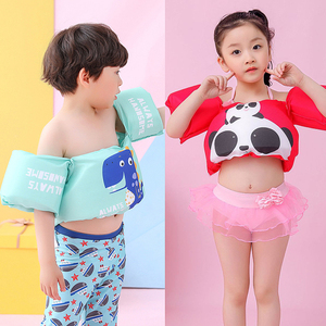 Kids Baby Life Vest Boys Girls Swimming Arm Ring Floats Foam Safety Life Jacket Sleeves Armlets Buoyancy Pool Floats Vest Safety(China)