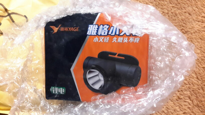 Mini LED Headlamp Head Flashlight YAGE Rechargeable Head lamp 1200mAh Li-lon Battery Camping Fishing Light Mini Waterproof Lamp