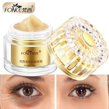 Crema de ojos para el cuidado de la piel de Corea, tratamiento de ojeras, bolsa para los ojos, humectante reafirmante, crema de día noche parche máscara de ojos 20g