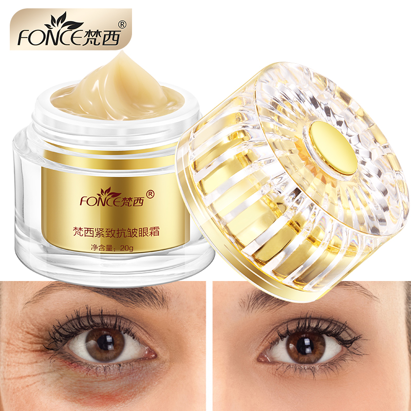 Korea Skin Care Lighten <font><b>Dark</b></font> <font><b>Ci