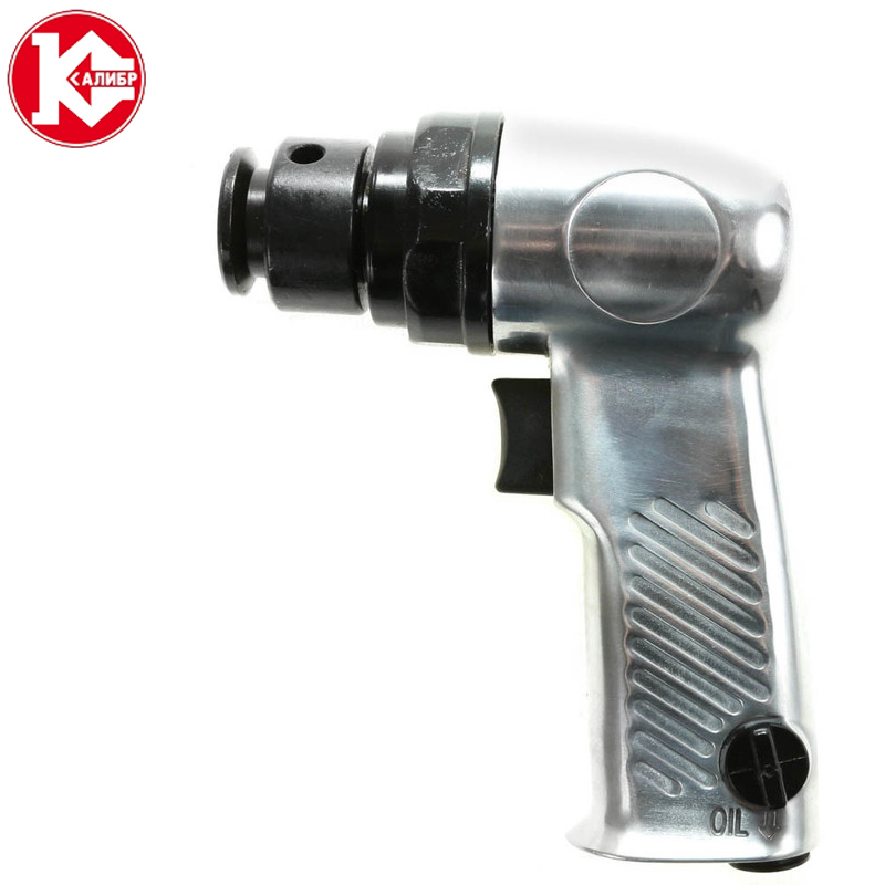 Kalibr PMSHU-6.3/125PT Pneumatic Polisher Air Angle Grinder for Machine Polished Grinding Cutting Tools