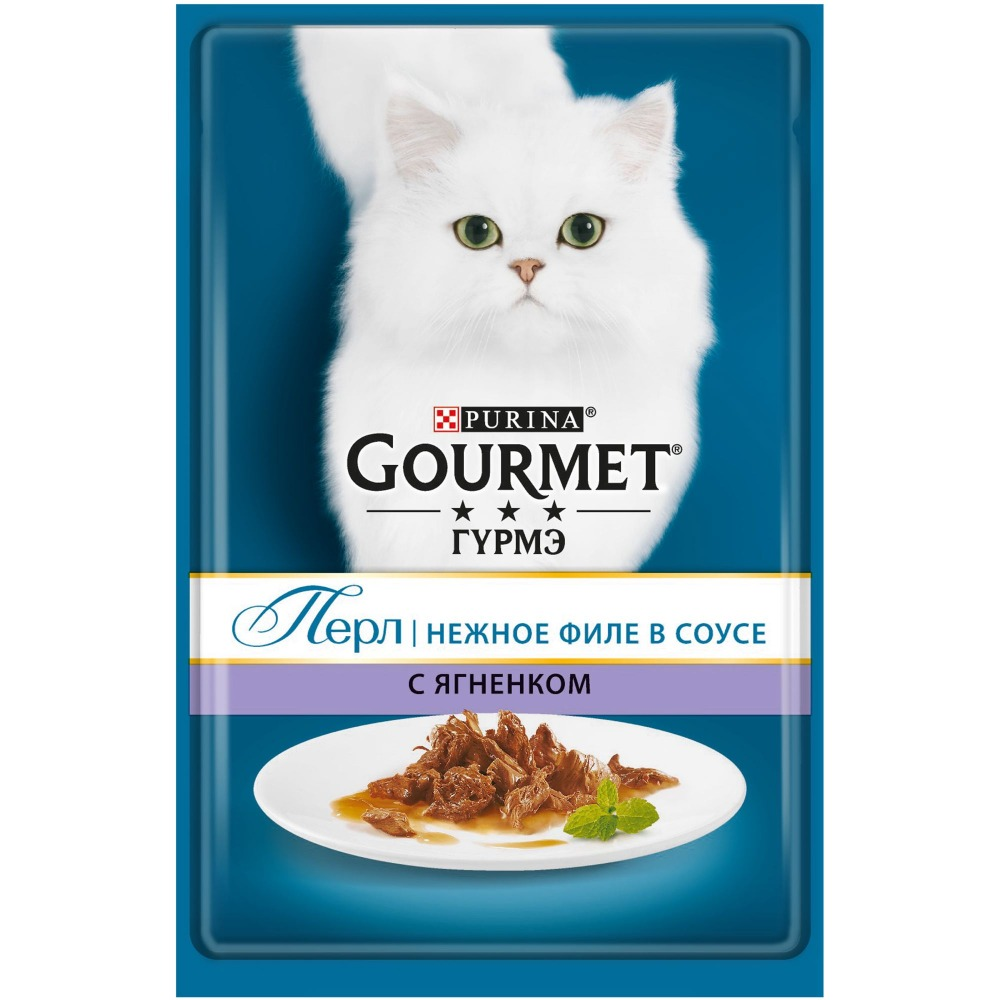 Wet food Gourmet Perle Mini Fillet for cats with lamb, Pouch, 24x85 g. mini portable vacuum machine for food preservation