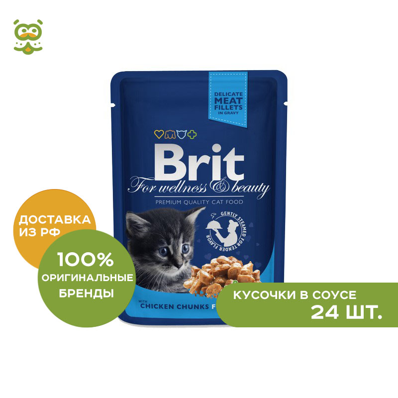 Cat wet food Brit Premium pauch for kittens (pieces in sauce, 100 gr), Chicken, 24*100 g cat wet food royal canin kitten sterilized kitches for kittens pieces in sauce 24 85 g