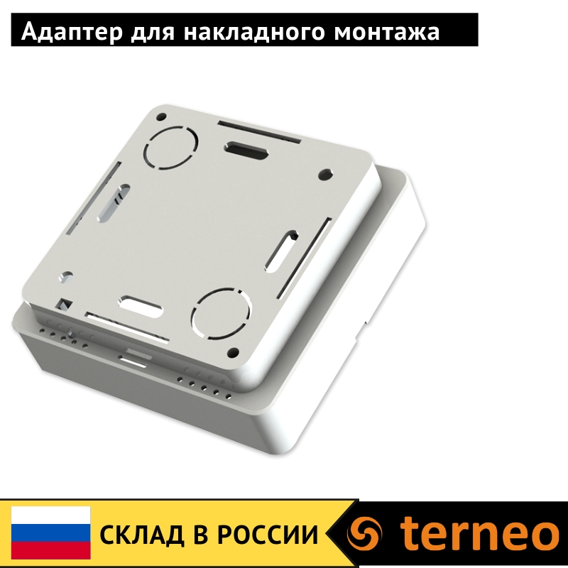 Terneo Adapter For Overhead Mounting Of A Room Electric Thermostat When Heating An Infrared Film Or Cable Floor In A House