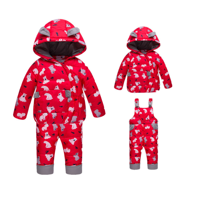 AILEEKISS Baby Girls Winter Children Down Suit Long Solid Duck Down Boys Girls Down Jackets Thickening Jacket +Pants Two ClothesAILEEKISS Baby Girls Winter Children Down Suit Long Solid Duck Down Boys Girls Down Jackets Thickening Jacket +Pants Two Clothes