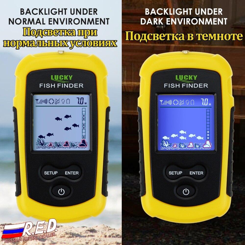 Russo Versão sem fio fishfinder sorte FFCW1108-1