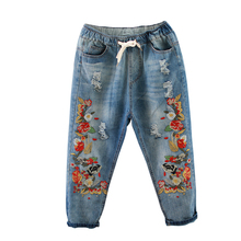 New 2018 Hot Fashion Ladies Cotton Denim Pants Womens Vintage Elastic Waist Embroidered Denim Jeans For Female F308