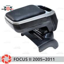 Подлокотник для Ford Focus 2005 ~ 2011 подлокотник автомобиля центральная консоль кожаный ящик для хранения Пепельница аксессуары автомобильный Стайлинг m2