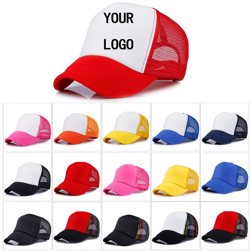 Factory Price! Free Custom LOGO Design Cheap 100% Polyester Men Women   Baseball     Cap   Blank Mesh Adjustable Hat Adult Children Kids