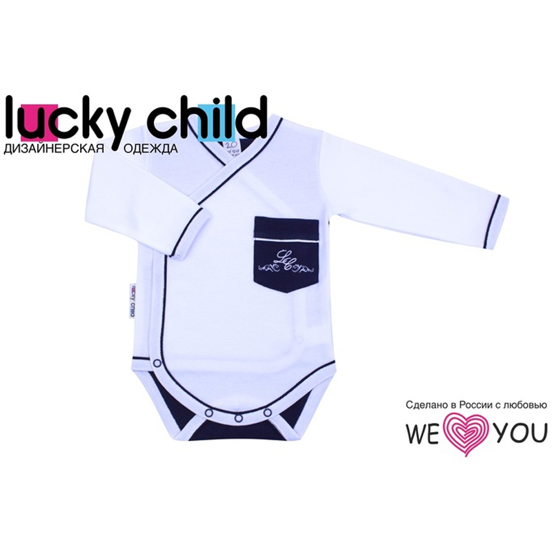 Bodysuit Lucky Child 2018 real limited bodysuit