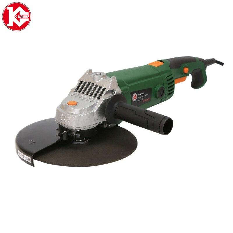 Angle grinder Kalibr MSHU-230/2200R (Disc 230 mm, 2200 W, 6000 RPM) angle grinder diold mshu 1 2 01