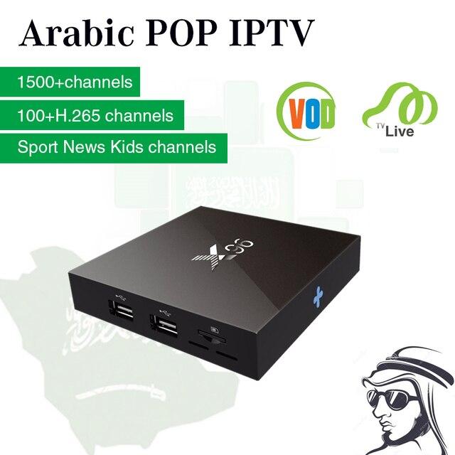 US $76 14 19% OFF|POP IPTV Box X96 Smart Android TV Box with 1300+Polish UK  Bulgaria Serbian Belgium Iraq Iran Portugal PayTV OTT Set top Box-in