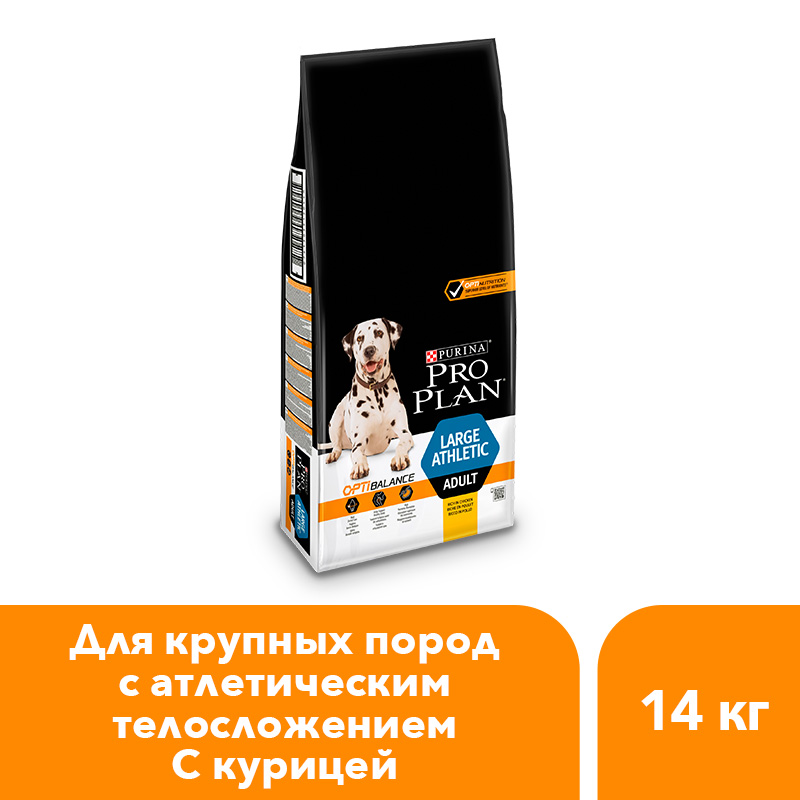 Фото - Dry Dog food Pro Plan Purina dry pet ​​food for dogs of large breeds with athletic build, with high chicken content, 14 kg. slow food pet feeder anti choke dog bowl