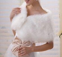 MYTL Elegant Ivory Plush Faux Fur Wrap Shrug Bolero Shawl Cape Bridal Wedding Jacket