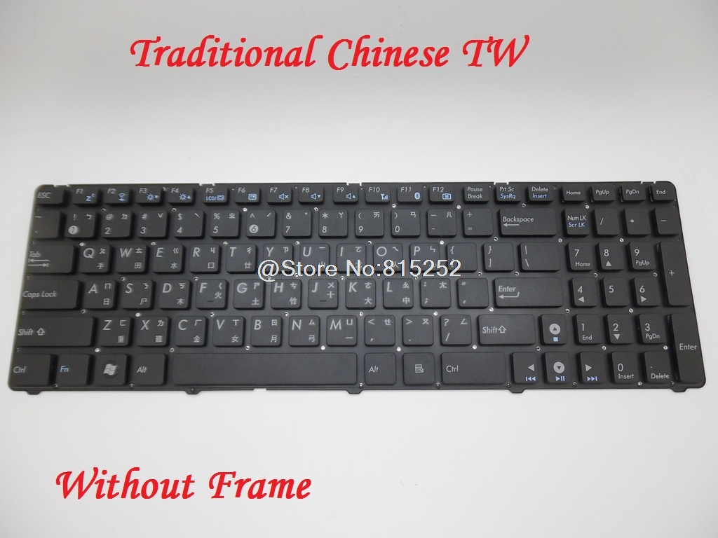 Laptop Keyboard For Gigabyte P2532 P2532N P2532F P2532H P2542 V2 P2542G English/Russian RU/Brazil BR/France FR/Germany GR gigabyte keyboard gigabyte osmium cherry mx brown