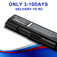 Bateria Brand 6 Cell 5200mah 10 8V Extended Capacity Li Ion Laptop Battery For Toshiba Satellite