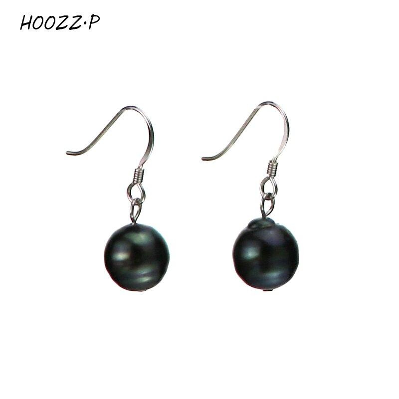 HOOZZ.P AA+ Quality Tahitian Seawater Pearl Cultured Pearl Earring Pair in Black Baroque pearlsHOOZZ.P AA+ Quality Tahitian Seawater Pearl Cultured Pearl Earring Pair in Black Baroque pearls