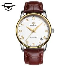 Genuine love wave thin section automatic mechanical watch men belt casual business roman watch watch waterproof