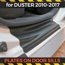 Накладки на дверные пороги для Renault Duster 2010 2017, аксессуары для отделки из АБС пластика, защита накладок, украшение для стайлинга автомобиля