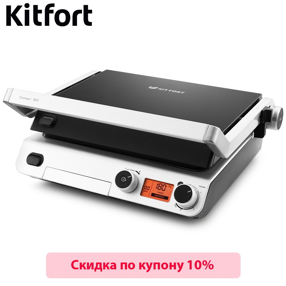 Electrical Grill Kitfort KT-1640 Electrical Grill KITFOR home kitchen appliances Lazy barbecue Grill electric 1set dental lab electric wax carving pen electrical appliances carving and molding wax patterns new