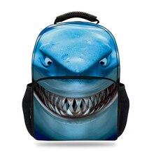 Купить с кэшбэком 15inch Fashion Men 3d Animal Backpack Kids School bags for boys Felt Shark Backpack teenage girls travel back pack Mochila