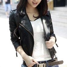 Women Spring Autumn Faux Leather Jacket Short Paragraph Slim Fit Coat Outwear