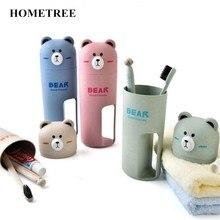 Домашний портативный дорожный набор для зубных щеток, коробка для хранения чашек, Домашний Органайзер с медведем, зубная паста, зубная щетка, полотенце для мытья полоскания, чашка H146