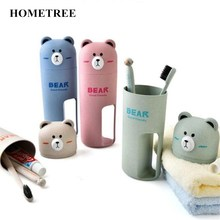 HOMETREE Portable Travel Set toothbrush Cup Storage Box Home Bear Organizer Toothpaste Tooth Brush Towel Wash Gargle Cup H146 portable tooth mug towel toothbrush toothpaste storage bottle holder w strap pink