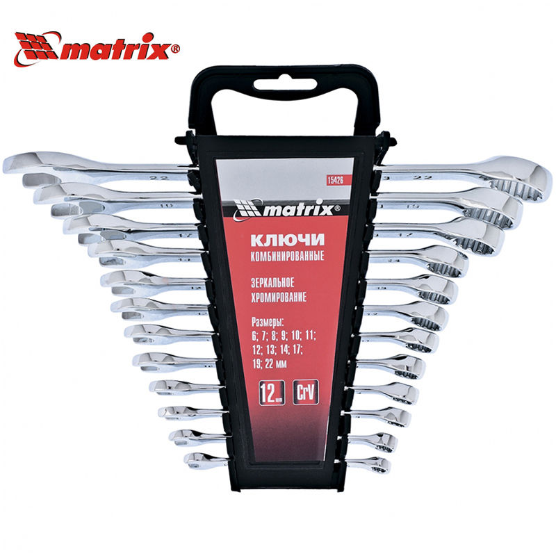 Wrench set MATRIX 15426 newacalox multitool pliers pocket knife screwdriver set kit adjustable wrench jaw spanner repair survival hand multi tools mini