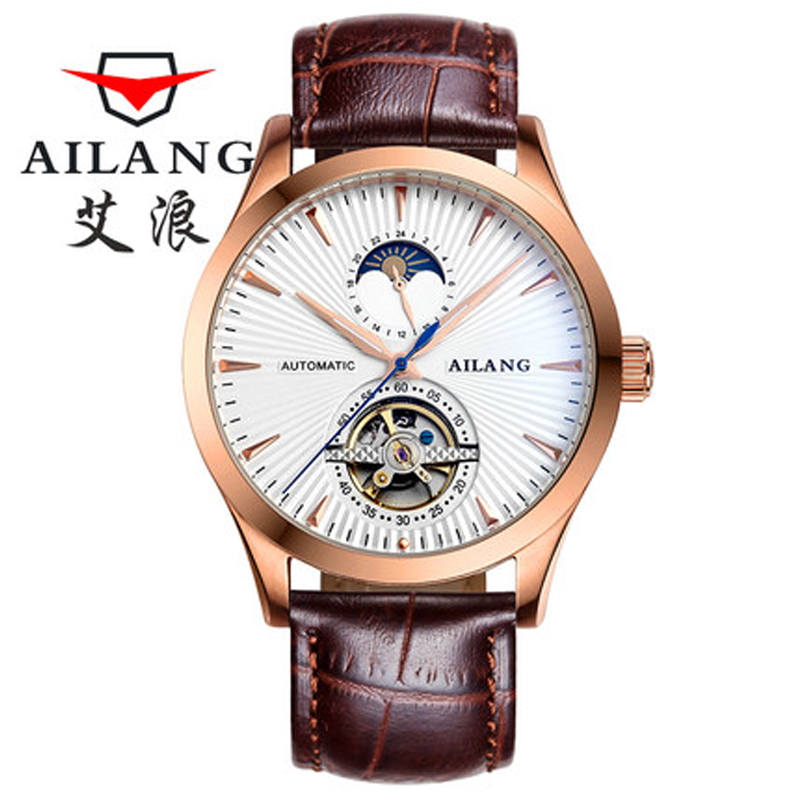 AILANG Tourbillon Mens Watches First Luxury Men's Watches Men's Gold Automatic Mechanical Watch Wrist Watches Leather gold first coursebook