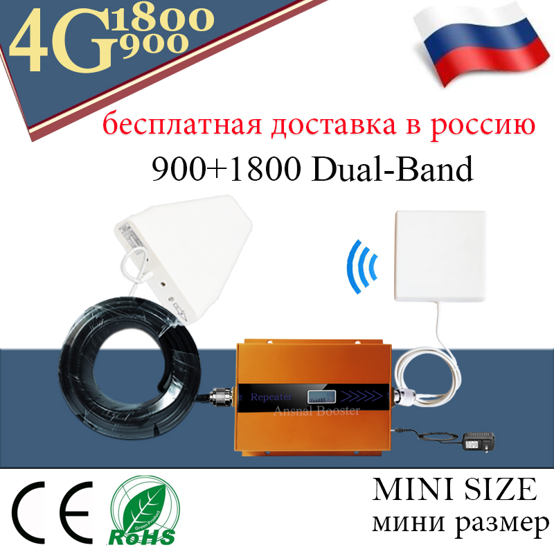 Gsm Signal Booster 900 1800mhz 2G 4G Dual Band Mobile Signal Booster GSM 900 DCS LTE 1800 Repeater 4G 900 Cellphone Amplifier