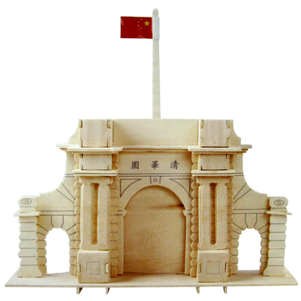 Educational DIY Toy 3D Wooden Assembly Model (2sets)
