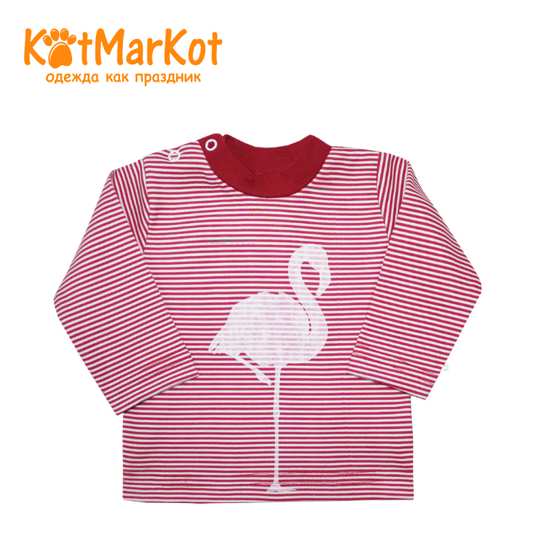 Jumper Kotmarkot 7976  children clothing for baby girls kid clothes available from 10 11 kotmarkot baby girls footiessheep white 6255