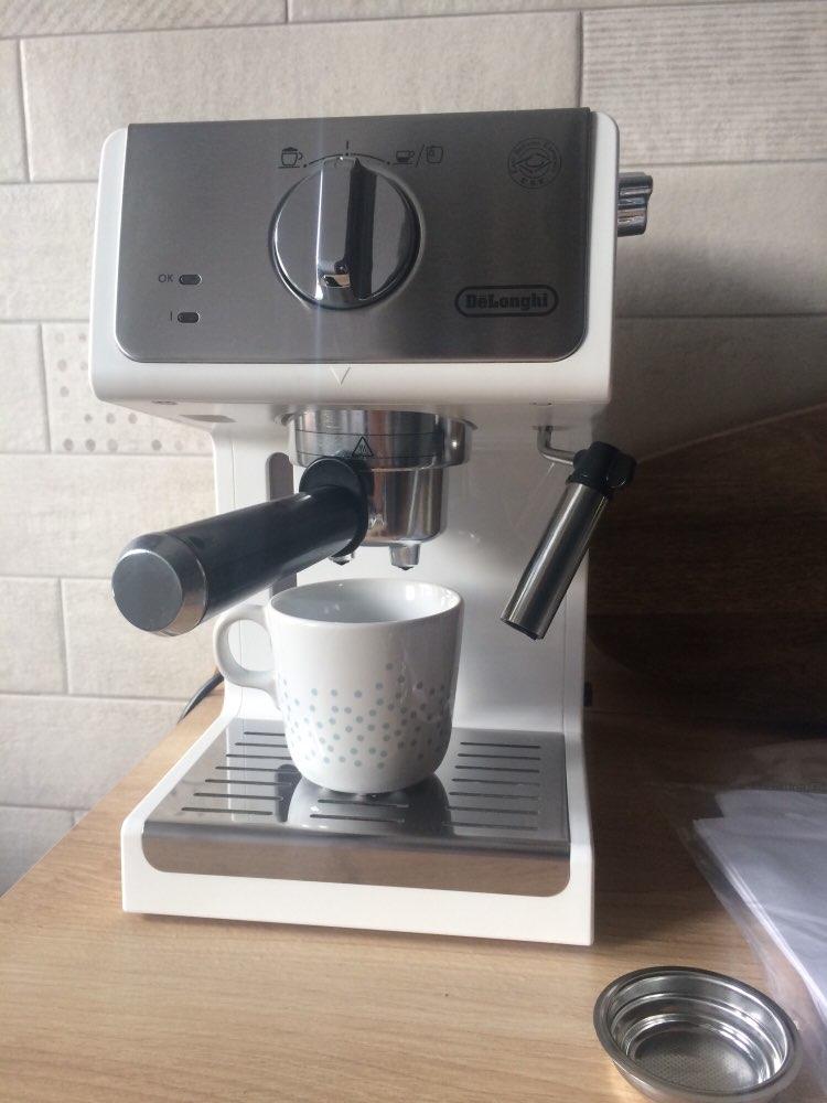 Кофеварка DeLonghi ECP33.21