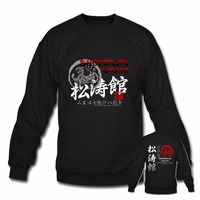 Japan Shotokan Karate Doen Japanse Kanji MMA Mix Manier van Leven mannen Zwarte Sweatshirts Unisex Truien Hoodies S-ze Sml XL XXL
