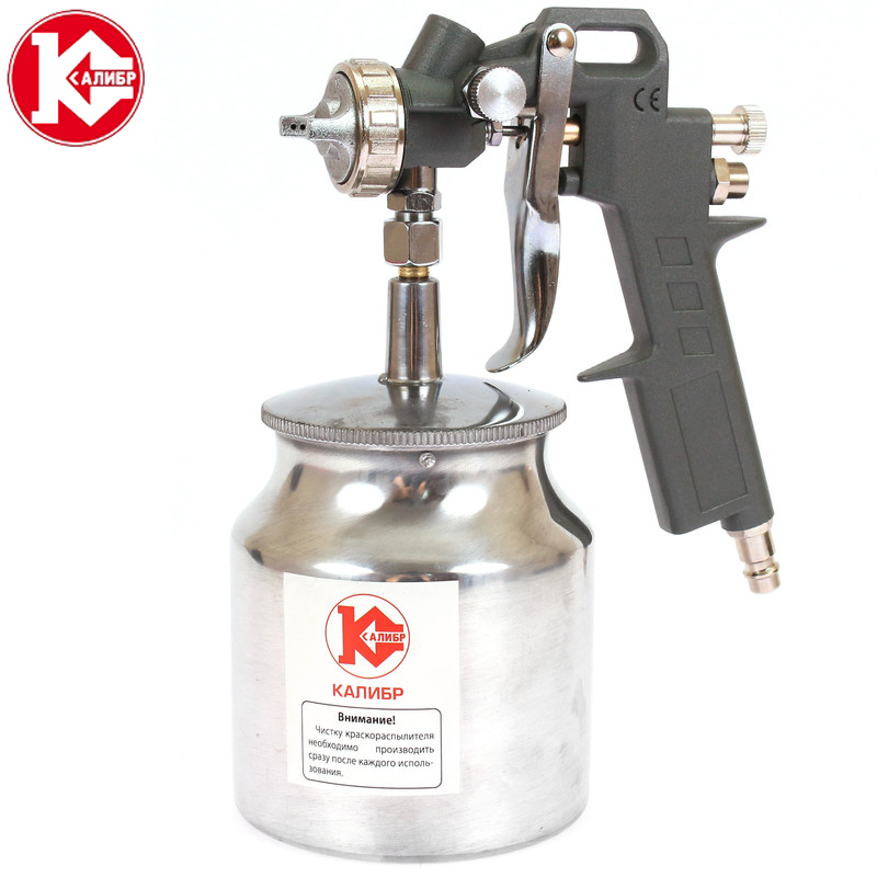 Kalibr KRP-1.5/0.75NB Pneumatic Spray Lacquer Gun High Atomization Large Capacity Paint Gun  Steel Structure Spraying Tool stainless steel large manual lemon orange potato juicer squeezer presser tool silver