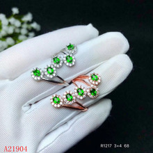 KJJEAXCMY boutique jewelry 925 sterling silver inlaid natural green diopside gemstone female ring support detection kjjeaxcmy boutique jewelry 925 sterling silver inlaid natural garnet gemstone female ring new support detection