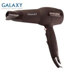 Фен Galaxy GL 4310 (Мощность 2000 Вт, 2 скорости потока, 3 температурных режима,  функция «холодный воздух»)