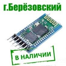 Bluetooth модуль HC-06(на плате
