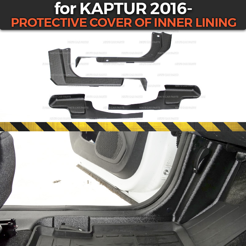 Protective covers for Renault Kaptur 2016 of inner lining ABS plastic trim accessories protection of carpet
