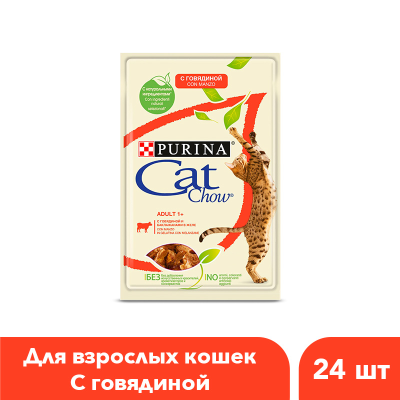 Wet feed Cat Chow for adult cats with beef and eggplant, pouch, 24x85 g. цена