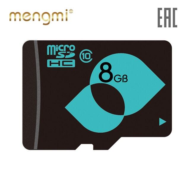 Карта памяти MENGMI 8ГБ Class 10 U1 (без адаптер)