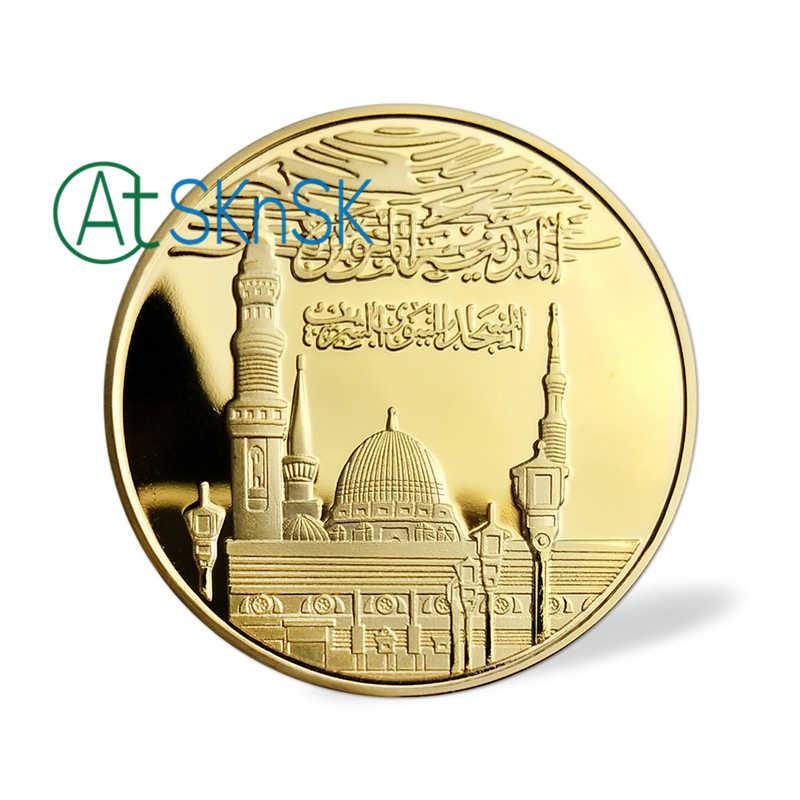 1PC's musulmán fe religiosa ronda souvenir bañado en Oro moneda árabe musulmán islámico Arabia Saudita conmemorativa colección de monedas
